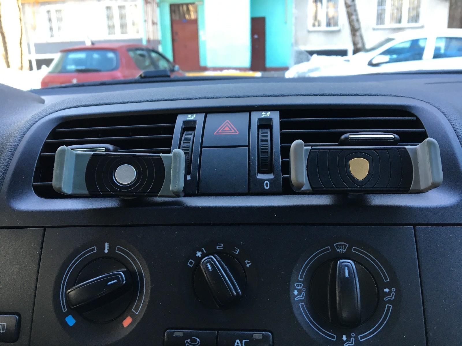 вид в машине